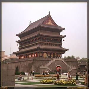 ciudad de xian
