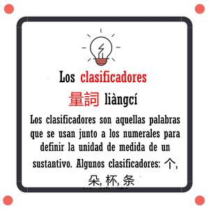Clasificadores en chino