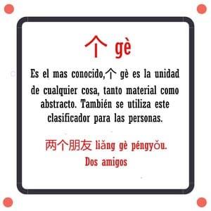 clasificador chino ge