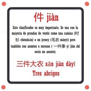 clasificador chino jian